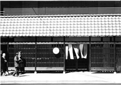 kyotofc1.jpg