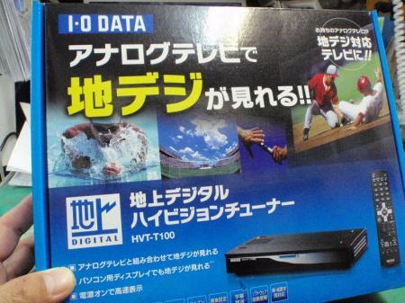 s-PC032490.jpg