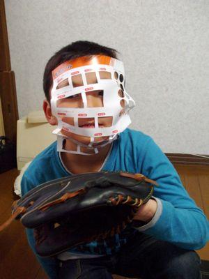 2009_05_01_3.jpg