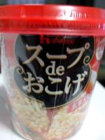2009_10_28_3.jpg