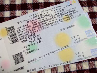 2009_12_05_1.jpg