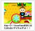 雪の結晶クとはぴ