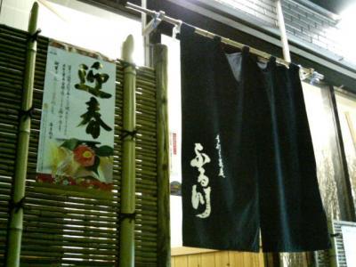 4.ふる川 (1)