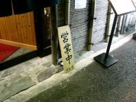 4.ふる川 (2)