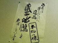 4.ふる川 (7)