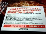 食楽 2008.3(2)