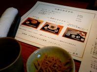2.蕎・馳走 岩舟 (2)
