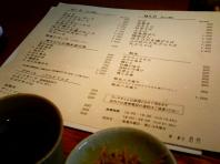 2.蕎・馳走 岩舟 (3)