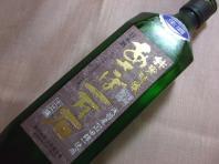 開運 あさば一万石 純米吟醸 (1)