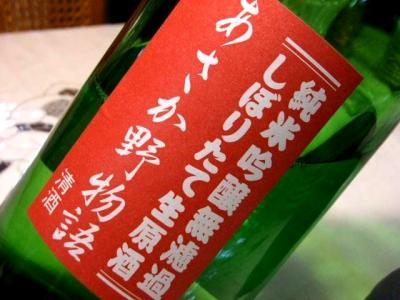 2008ひな祭り (2)
