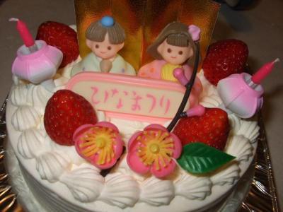 2008ひな祭り (3)