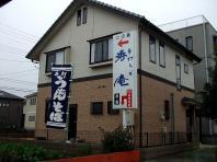1.狭山 秀庵 (2)