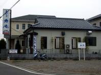 1.狭山 秀庵 (4)