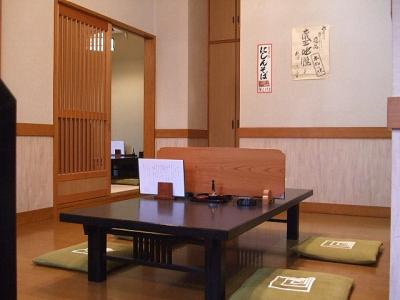 1.狭山 秀庵 (6)