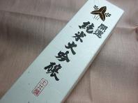 2008.桜と純米大吟醸 (8)