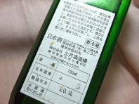 2008.桜と純米大吟醸 (7)
