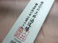 2008.桜と純米大吟醸 (9)