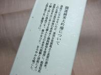 2008.桜と純米大吟醸 (10)