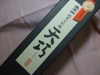 2008.桜と純米大吟醸 (15)