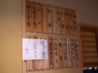 2008年 遠州の春 〔前編〕 (6)