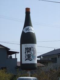 2008年 遠州の春 ・ 後編 (19)