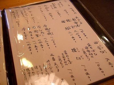 9.蕎麦切 森の (1+)