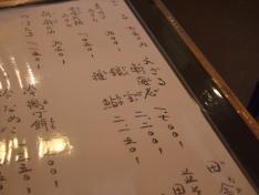 11.蕎麦切 森の (1)