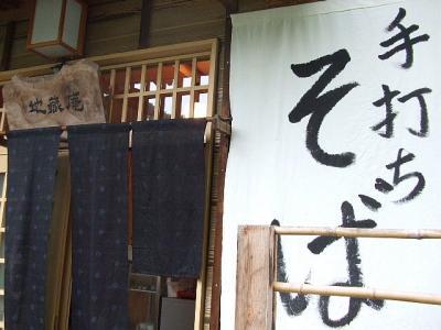 花の寺 本勝寺と地蔵庵 (2)