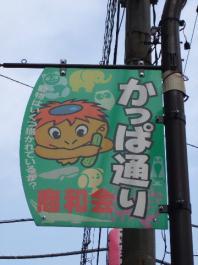 1.手打 蕎麦 義 (5)
