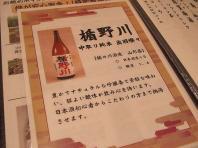 1.手打 蕎麦 義 (19)