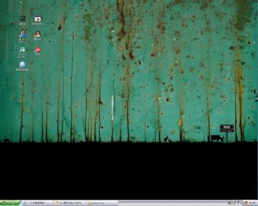 desk20080627.jpg