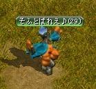 20060708225609.jpg
