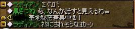 20060709232126.jpg