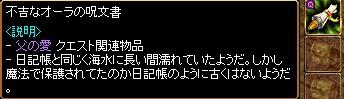 20060710233810.jpg