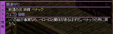 20060711213133.jpg