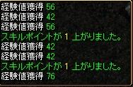 20060717092737.jpg