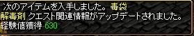 20060717094658.jpg