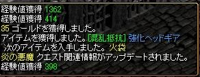 20060717094725.jpg