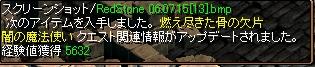 20060717094950.jpg