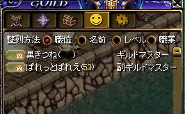 20060718065614.jpg