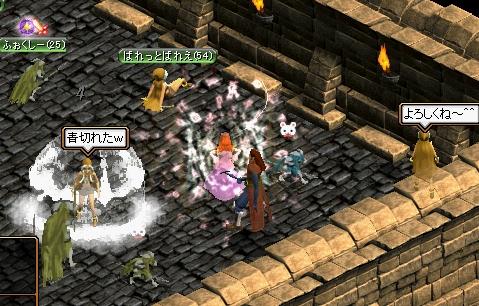 20060718065736.jpg