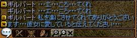 20060719210934.jpg