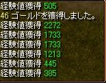20060719230324.jpg