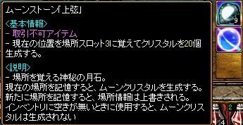 20060719230359.jpg