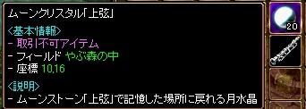 20060719230414.jpg