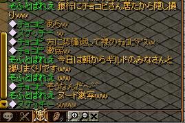 20060719234328.jpg