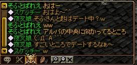 20060722132444.jpg