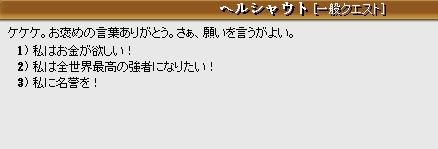20060722142855.jpg