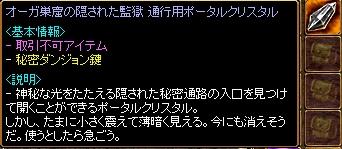 20060723095548.jpg