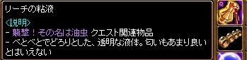 20060723095632.jpg